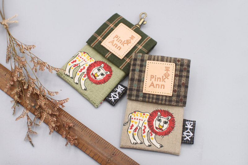 Peace classic card package -, the lion of the grassland (mica color), business card package, leisure card package directly over the card