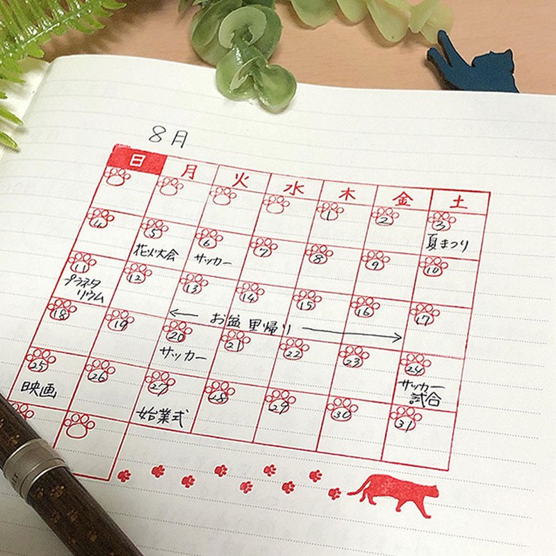 Cat-chan paws calendar stamp with stamp placement Gift wrapping Christmas Gift