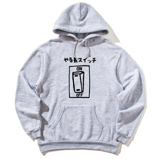 Japanese motivated switch before the figure 【Spot】 long-sleeved bristles hooded T gray vitality work vitality workplace reading inspirational Chinese characters Japanese culture Qing Qing