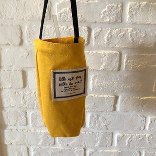FIFI life is beautiful Portable Drink Bag - Fresh Fruit Yellow