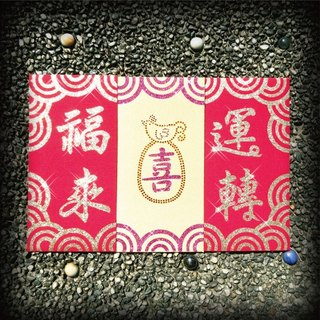 [Diamond] GFSD Collectibles - bright red envelopes Year of the Rooster - [blessing to send hi to operate]