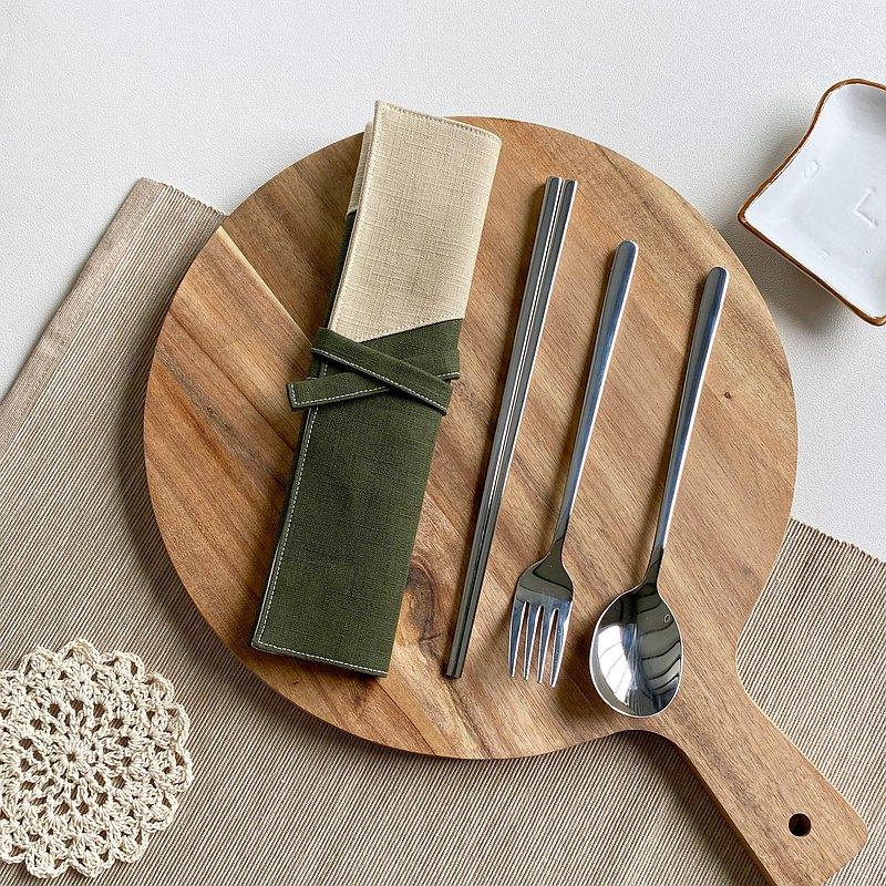 墨綠  環保餐具組 吸管組 餐具袋 餐具套  客製化繡字