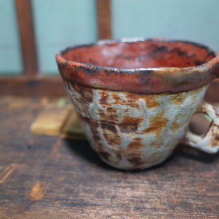 Antique (coffee cup)