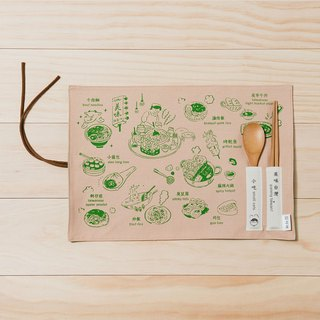 Table Mat (Spoon and Chopsticks including) / Small Eat / Almond