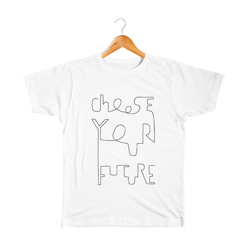 Choose your future Kids T-shirt