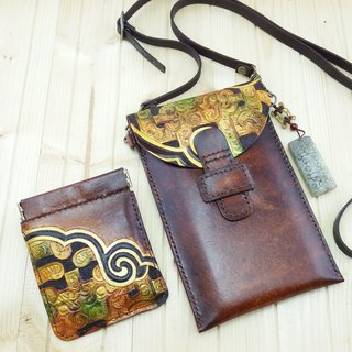 Goody Bagg hand made leather Yunlong figure mobile phone bag side backpack coin purse discount blessing bag combination