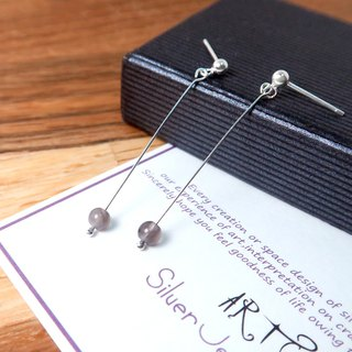 Obsidian Auricular Auricular (Small) - 925 Sterling Silver Natural Stone Earrings