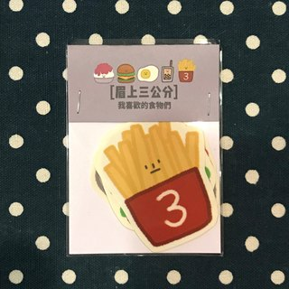 Stickers / I like the food (a)