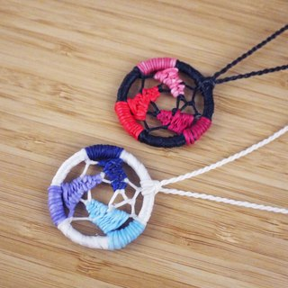 4 x 4 [Heart of the Heart] Dream Catcher Necklace
