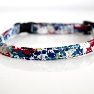 Ocean Floral  Adjutable Breakaway Safety Cat Collar