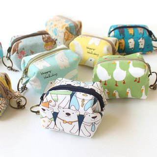 Animal key coin purse 9 colors