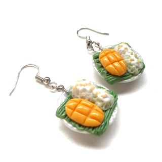 Mango sticky rice earring