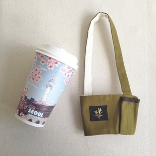 Not afraid of falling straw coffee beverage bag / turtle green