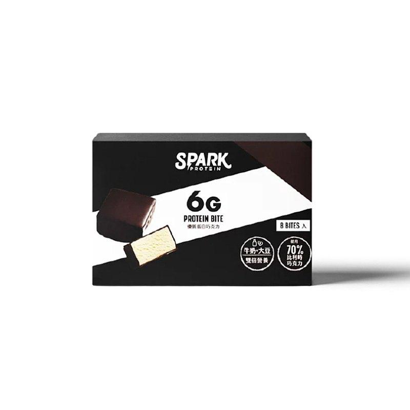 Spark Bite 優質蛋白巧克力 - 香濃牛奶 - 8入裝