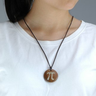Wooden Pi necklace Wood Pendant