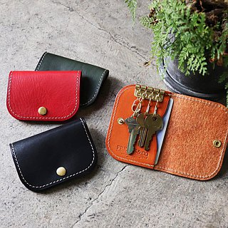 Leather Key Case Folded in Four Colors