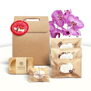 Goody Bag - Washing Fragrance Dafu Bag ‧ Limited Offer 72% Off