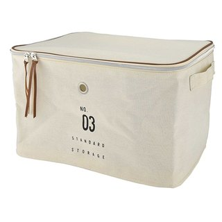 Basic Number- Large storage bag (rice white)