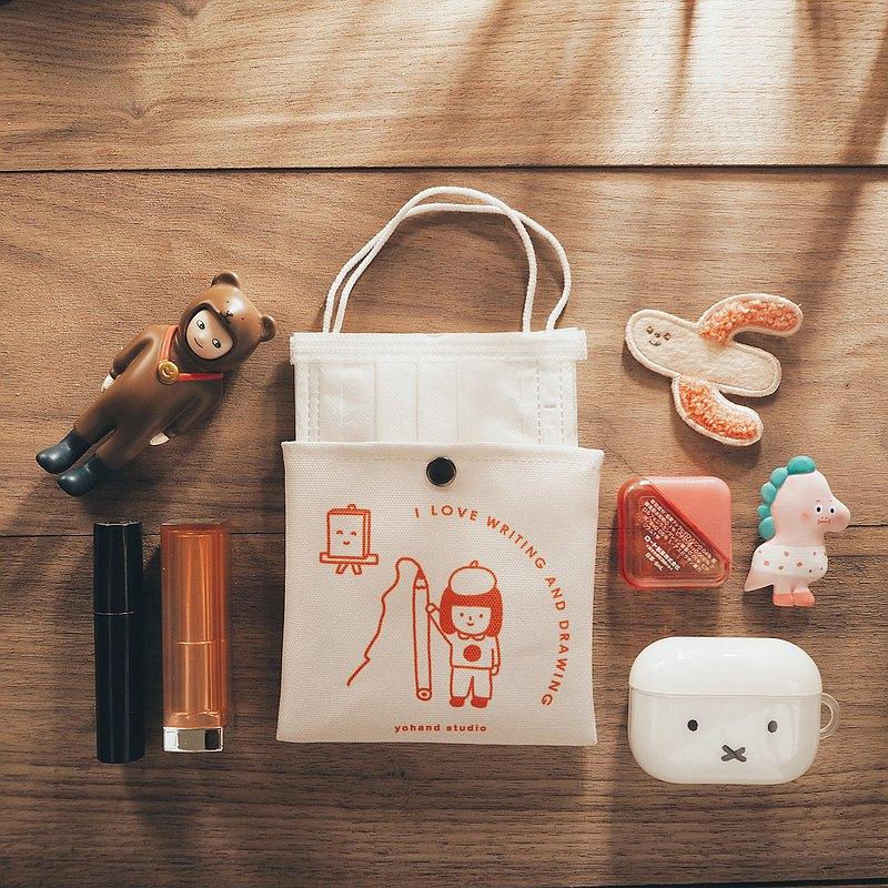 小畫家 / 口罩收納袋 小物袋