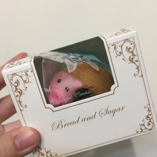 Piglet individual gift box fortune cookies