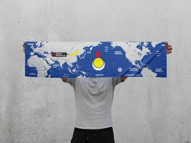 Make World Map Manufacture of Sports Towels (South Mongolia)