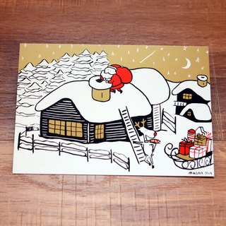 no.1 Santa's Special Delivery- A Very Miju Christmas! Gold theme original design Christmas Card