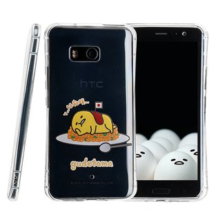 SIMPLE WEAR HTC U11 egg yolk TPU protective cover - trouble (4716779657999)