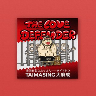 TaiMaSing - The Love Defender Pin