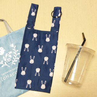 Tipsy Rabbits (deep blue)。Handmade reusable bag for drinks and anything