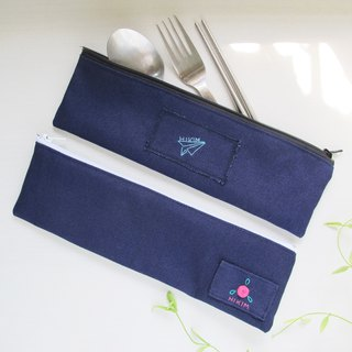[hand embroidered] paper plane fly high cutlery bag YKK zipper Taiwan canvas hand embroidery / storage bag chopsticks bag pencil bag stationery bag environmental cutlery bag