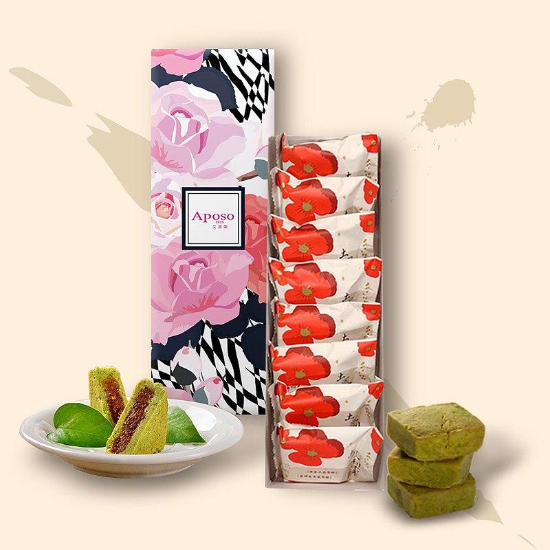 艾波索【年節禮盒 - 土鳳梨酥8入】鳳梨酥文化節優勝 美食按個讚