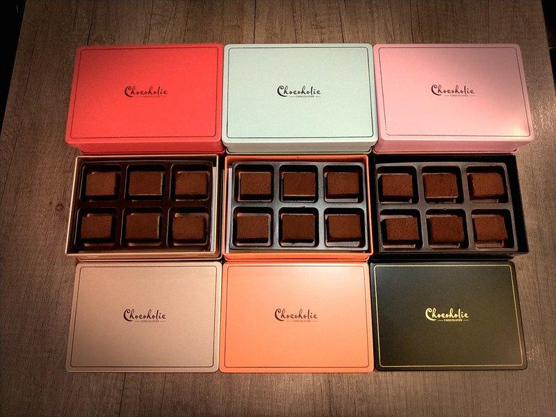 70%原味生巧克力禮盒12入