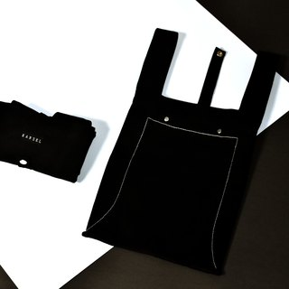 Green shopping bag _ black (M) + (L) offer combination