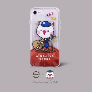 SingSing Rabbit TPU soft transparent case (iphone7 / 8) CTIPH7-SSR-02