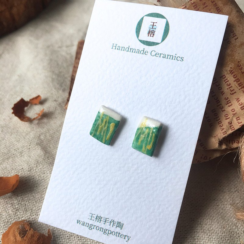 Hand-made white porcelain emerald green and yellow line earrings