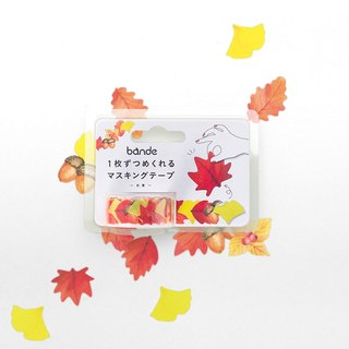 bande masking rolling sticker -- Oak and Autumn leaves