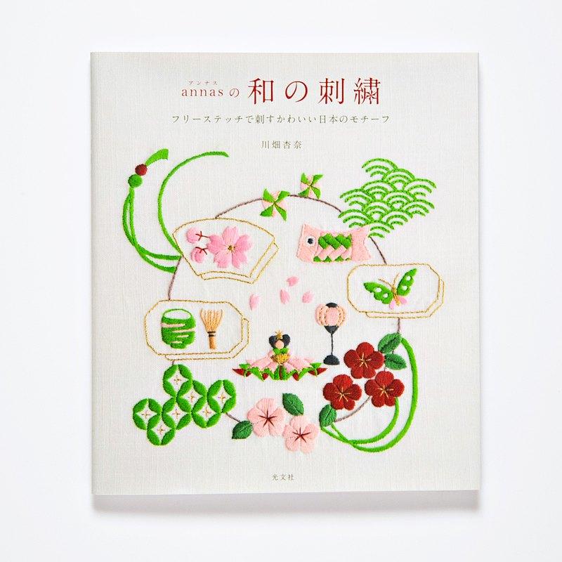 annas的日本設計刺繡