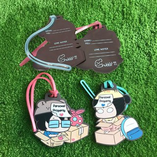 Luggage Tag - Spoiled Girlfriend & Mr. Boyfriend