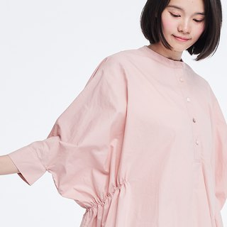 Aqua Cotton Lantern Sleeves Peplum Blouse Pink