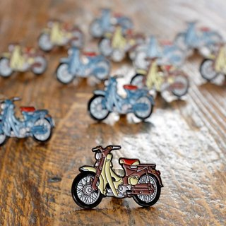 Pin Copper Pin - Super CUB C100 Brown
