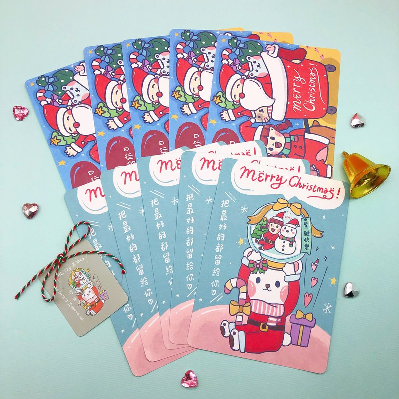 Sweet Secret Christmas Card Combination / 10% Discount