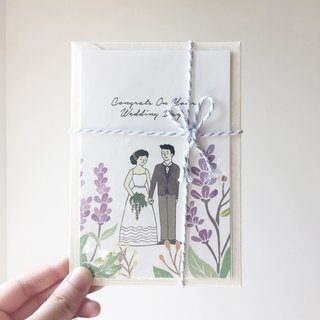 Happy Wedding / Wedding Card