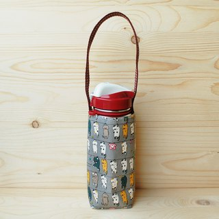 Sun kitty kettle bag _ gray / beverage bag