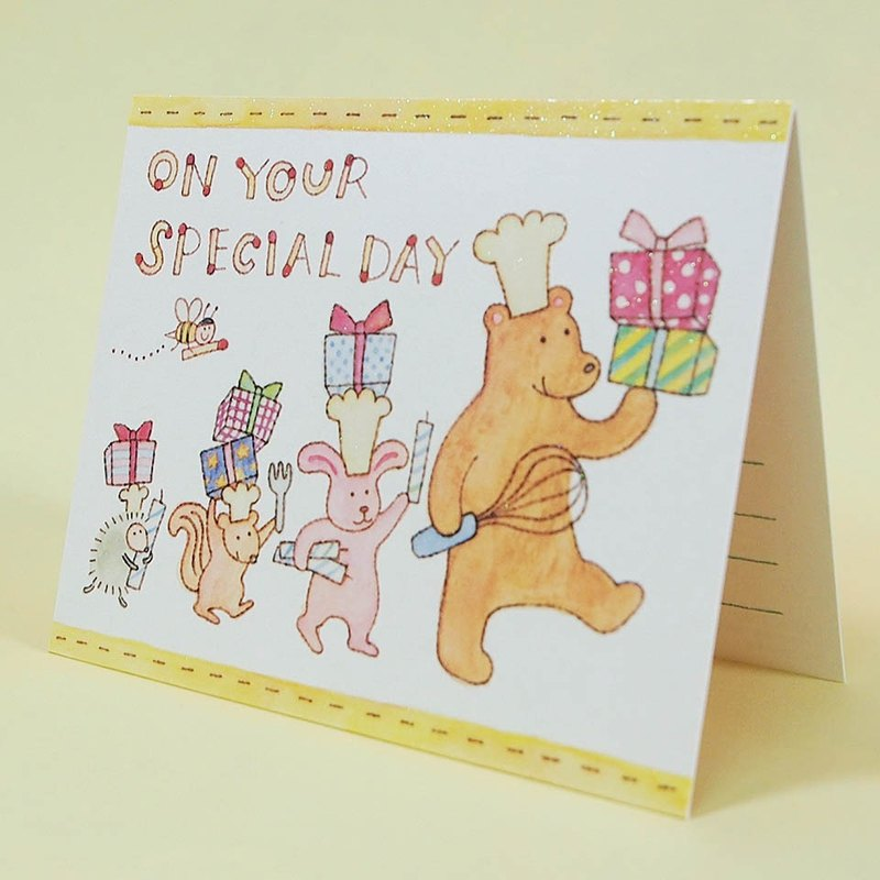 Animals to celebrate the cake [stereo JP birthday card]