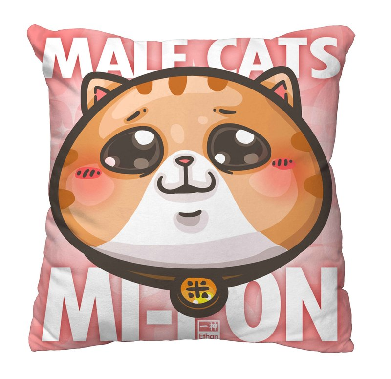 Yishen Cat Mixiang Series Pillow [please]