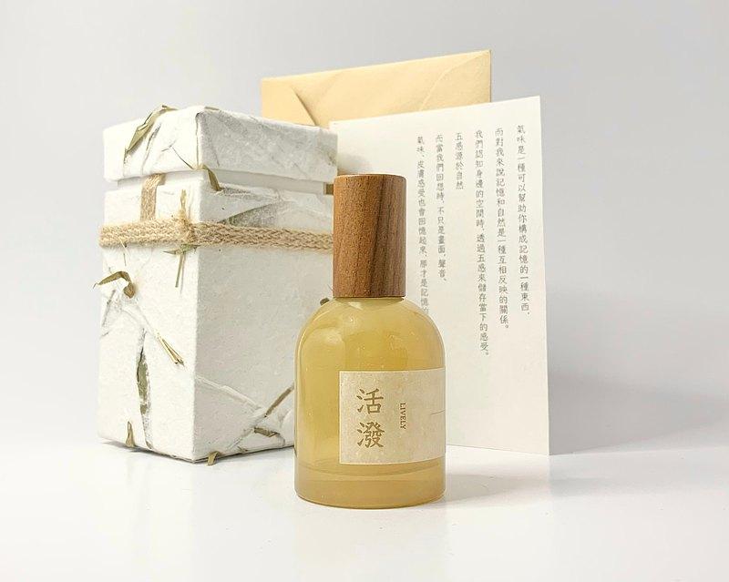 活潑 - 柑橘調淡香水 • 天然香水 10ml