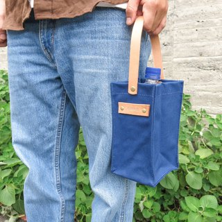 Leather sail with belt, bag - marine blue beverage bag can hold drinks, wallet [change tide change bag]