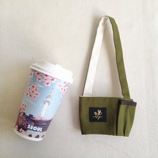 Not afraid of straw falling down coffee drink bag / Matcha green
