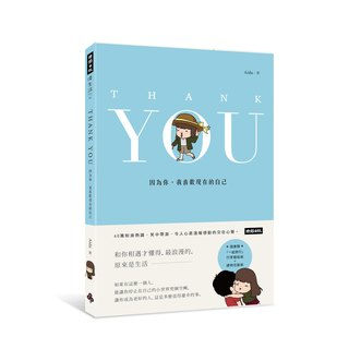 "Aida ""Thank You: Because of you, I like to present myself (with the book comes suitcase stickers Groups + gift wrapping)"" (VUU0034)"