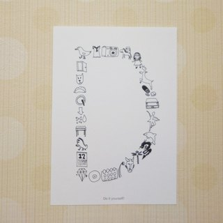 AZ English alphabet creative graffiti postcard <D>